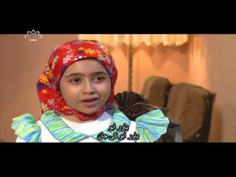 [ Irani Movie ] ٹیلی فلم : یاور - Urdu