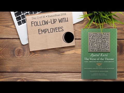 Follow-up With Employees - Ramadhan 2018 - Day 2 - English