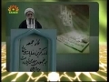 Friday Sermon - 8th May 2009 - Ayatollah Ahmed Jannati - Urdu
