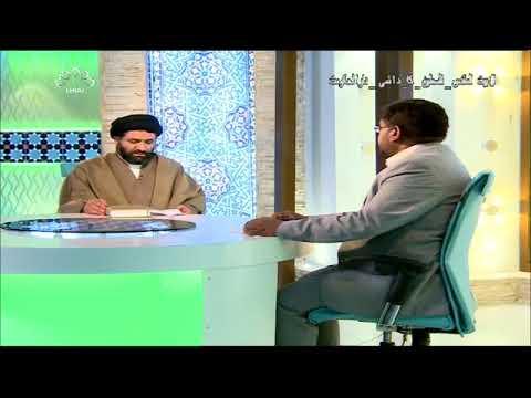 [21 May 2018] مولانا انسانی معاشرہ میں دین کے فوائد اور اثرات- Rahe Roshan | را