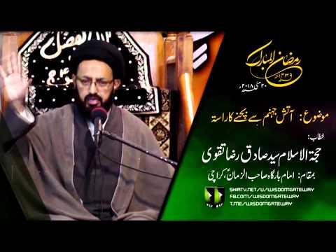 [Majlis] Topic: آتش جہنم سے بچنے کا راستہ | H.I Syed Sadiq Raza Taqvi | Mah-e-Ramzaan 1439 - Urdu