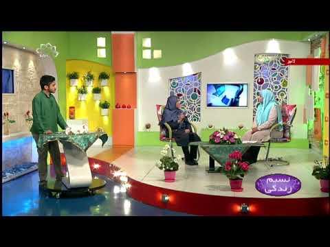 [ بچوں اور نوجوانوں کو عبادت کی ترغیب [ نسیم زندگی -Urdu