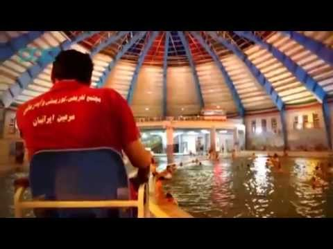 [Documentary] Splash of Life (Exploring Iran's hydrotherapy attractions)(Part-2) - English