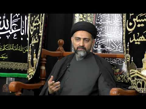 [1st Majlis, Ramadan 1439] Topic:Waiting for Imam (ATFS) and US Maulana Nusrat Abbas Bukhari 2018 Urdu