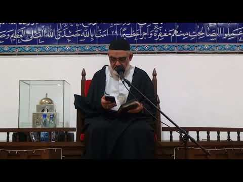 3rd Night Mahe Ramadhan 1439 AH Topic: Surah Shams -Agha Syed Ali Murtaza Zaidi - Part 1 2018 Urdu