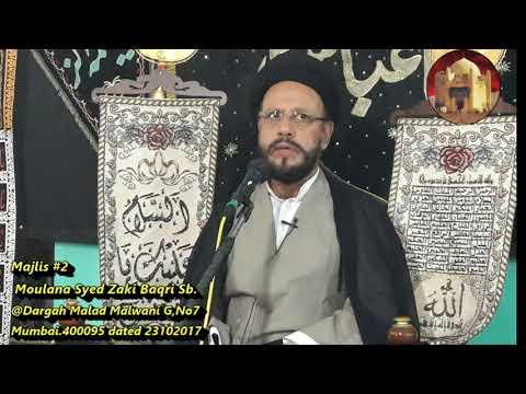 2nd Majlis Muharram 1439 Hijari 2017-18 23.10.2017 Topic: Islam aur Science By Allama Syed Muhammad Zaki Baqri - Urdu