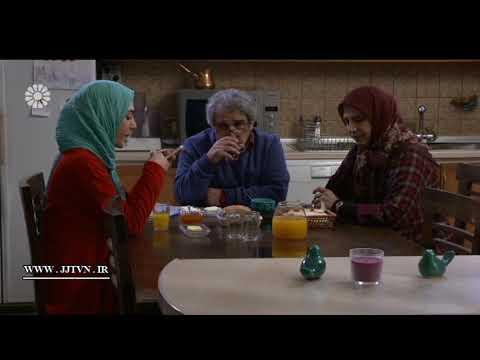 [16] In search of Solace | در جستجوی آرامش - Drama Serial - Farsi sub English