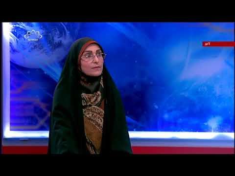 [26May2018] ایران پر دباؤ ، اسلامی استقامت کے حامیوں سے انتقام ہے ، سید