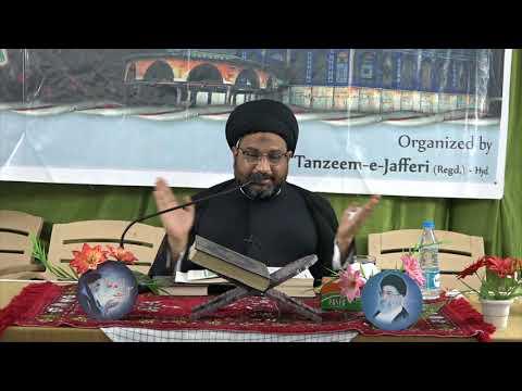 [09] Tafseer-e-Surah-e-Aal-e-Imran | 9th Mahe Ramadhan 1439 A.H | Moulana Syed Taqi Raza Abedi - Urdu