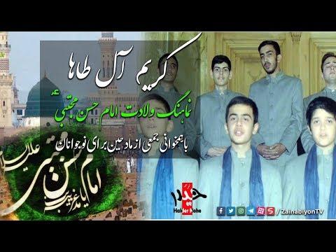 نماهنگ  - Farsi