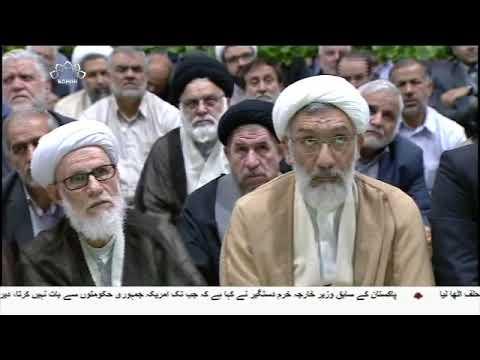 [01Jun2018] امریکہ کے زوال کا عمل تیز ہو گیا، خطیب نماز جمعہ تہران - Urdu