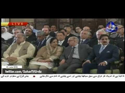 [01Jun2018] پاکستان میں عبوری وزیر اعظم کی حلف برداری- Urdu