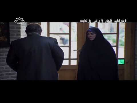[ Drama Serial ] پردہ نشیں - Perdah Nasheen Episode 15 | SaharTv - Urdu