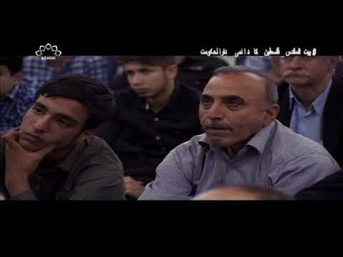 [ Drama Serial ] پردہ نشیں - Perdah Nasheen Episode 16 | SaharTv - Urdu