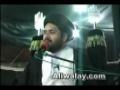 Shiyat Kay Khilaaf sazish - Maraje aur Khums Ki Mukhalifat - Urdu