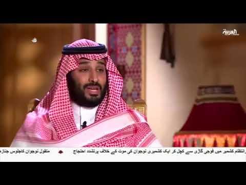 [02Jun2018] سعودی عرب میں معزولیاں اور تقرریاں- Urdu