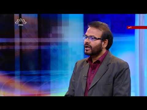 [02Jun2018] امام خمینی کو رپورٹ پیش کریں  - Urdu