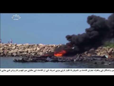 [03June2018] یمنی کے خلاف جارحیت میں اسرائیلی شرکت کا انکشاف- Urdu