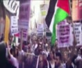 [Quds Day 2018] Salt Lake City, USA Promo | Silence Is Not An Option | English