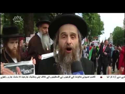 [07Jun2018] مسئلہ فلسطین کے احیاء میں امام خمینی کا کردار - Urdu