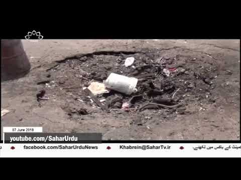 [07Jun2018] یمن کی عوامی رضاکار فورس کی جانب سے جوابی حملے - Urdu