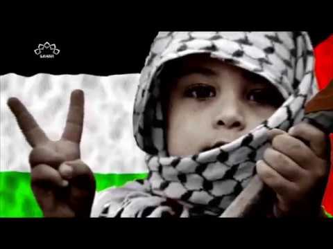 [07Jun2018] ترانہ: بہت نزدیک ہے بیت المقدس تیری آزادی - Urdu