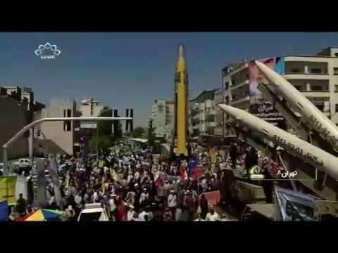 [07Jun2018] خصوصی رپورٹ: عالمی یوم القدس - Urdu
