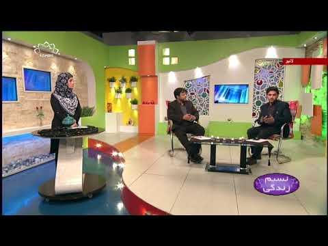 [ عالمی یوم قدس[ نسیم زندگی -Urdu