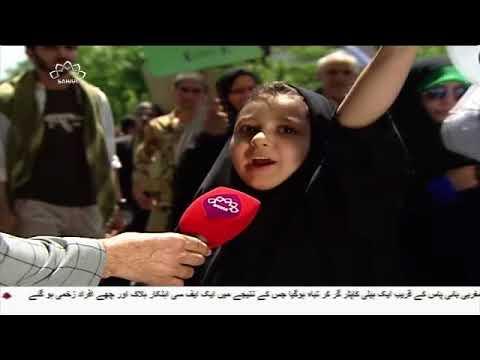 [08Jun2018] تہران میں عالمی یوم قدس- Urdu