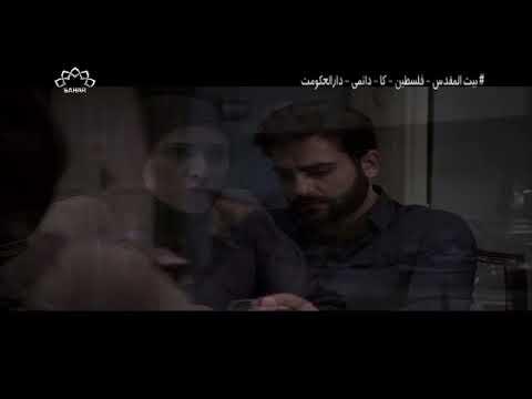 [ Drama Serial ] پردہ نشیں - Perdah Nasheen Episode 21   SaharTv - Urdu