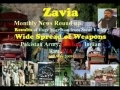 15th May Zavia - News Round Up by Aga Ali Murtaza Zaidi - Urdu