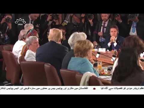 [10Jun2018] گروپ سات کا سربراہی اجلاس - Urdu