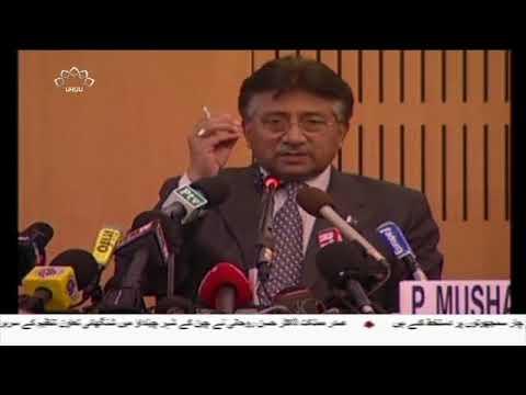 [10Jun2018] پاکستان میں الیکشن کی سرگرمیاں  - Urdu