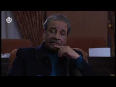 [24] In search of Solace | در جستجوی آرامش - Drama Serial - Farsi sub English