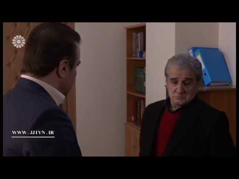 [25] In search of Solace | در جستجوی آرامش - Drama Serial - Farsi sub English