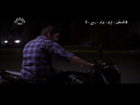 [ Drama Serial ] پردہ نشیں - Perdah Nasheen Episode 22   SaharTv - Urdu