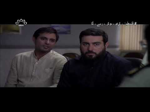 [ Drama Serial ] پردہ نشیں - Perdah Nasheen Episode 23   SaharTv - Urdu
