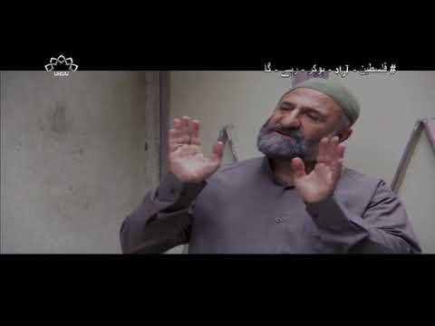 [ Drama Serial ] پردہ نشیں - Perdah Nasheen Episode 24   SaharTv - Urdu