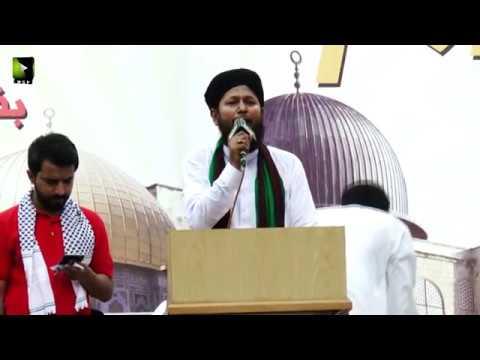 [Markazi Youm Al-QUDS Rally 2018]  Speech: Janab Aqeel Anjum | Karachi - Urdu