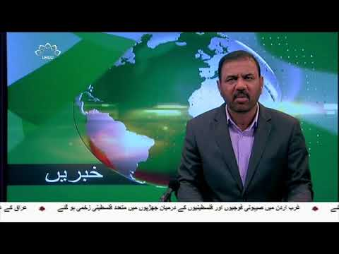 [13Jun2018] متحدہ عرب امارات کے سفارت خانے کے سامنے مظاہرہ- Urdu