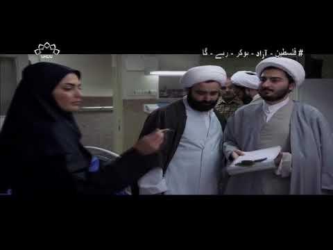 [ Drama Serial ] پردہ نشیں - Perdah Nasheen Episode 26 | SaharTv - Urdu