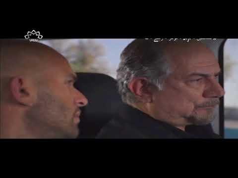 [ Drama Serial ] پردہ نشیں - Perdah Nasheen Episode 30 | SaharTv - Urdu