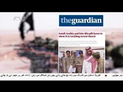 [17Jun2018] لبنان میں سعودی عرب کی شکست- Urdu