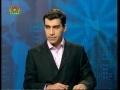 English - Aalim-e-Rabbani Ayatollah Taqi Behjat  - Death News - Short Biography