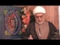 Tafseer Surat Al Falaq - English