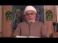 Tafseer Surat Al Tabbat (Lahab)- English