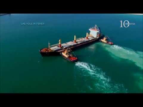 [Documentary] 10 Minutes: UAE Role in Yemen - English