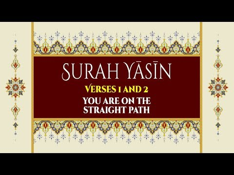 You Are On The Right Path - Surah Yaseen - Verses 1 and 2 - English