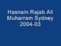 Hasnain Rajabali Majlis Muharram 2004 03 - English