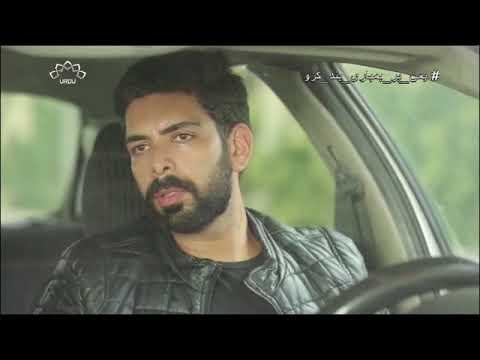 [ Drama Serial ] ایک خواب کی الٹی تعبیر - Ek Khawab Ki Ulti Tabeer Episode 15 | SaharTv - Urdu